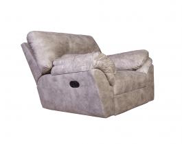 living room, Light Beige Rocker Recliner,Hub Furniture